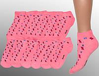 Набор женских носков (12 пар) (Персиковый)