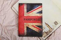 Обложка на паспорт. Материал: кожзам.