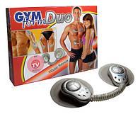 Электростимулятор для тела Gym Form Duo