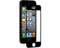 ЗАЩИТНАЯ ПЛЕНКА Moshi iVisor AG ДЛЯ iPhone 5
