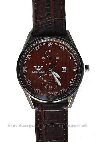 Часы мужские наручные ARMANI