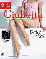 Женские носки (2 пары) (Nero (Черный))