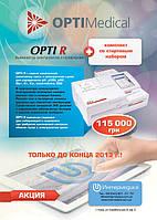 АКЦИЯ!!!!!Анализатор газов и электролитов крови на многоразовых кассетах,спец.цена!