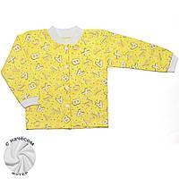 Теплая детская кофта ( Желтый, буквы)
