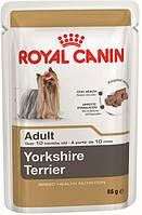 Royal Canin Yorkshire Terrier (паштет) Консервированный корм для взрослых собак