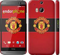 """Чехол на HTC One M8 Манчестер Юнайтед 3 """"997c-30"""""""
