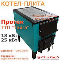 Котел-плита Протек Тайга 18 кВт на твердом топливе, фото 1