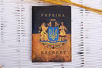 Обложка на паспорт. Материал: кожзам., фото 1
