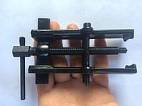 Механический двулапый съемник подшипников 40х80 мм