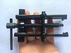 Механический двухлапый съемник подшипников 40х80 мм