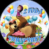 Маша и медведь 3