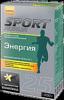 Спортивное питание ЭНЕРГИЯ 25