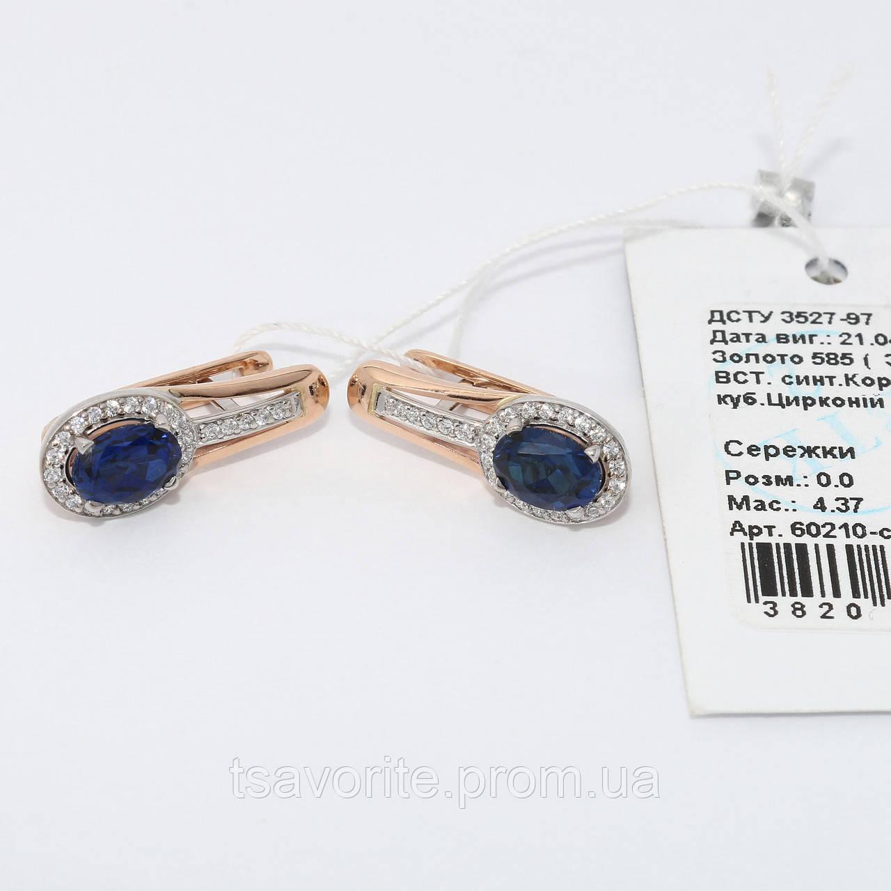 Золотые серьги с искусственными сапфирами 60210-с.кор.сапф