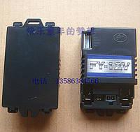 Блок управления 12V детского электромобиля FY-12V
