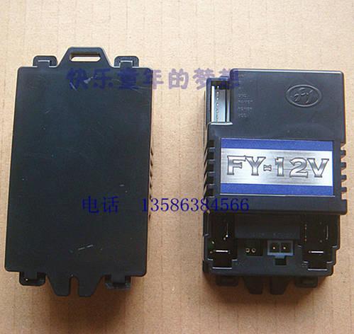Блок управления 12V детского электромобиля FY-12V, фото 2