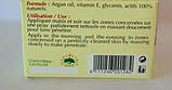 Крем с аргановым маслом Assila Марокко 100 мл, фото 2