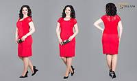 Платье женское.Ткань: стрейч - коттон с отделкой из гепюра.Размеры: 48,50,52,54,56,58. IB 29