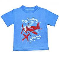 Детская футболка  (Синий. самолет )
