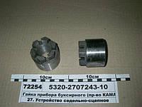 Гайка прибора буксирного (пр-во КАМАЗ), 5320-2707243-10