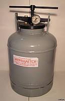 Автоклав бытовой для консервации Беларусь 18 литров оригинал