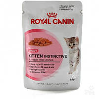 Royal Canin Kitten Instinctive (кусочки в соусе) консервированный корм для котят до 12 месяцев