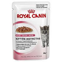 Royal Canin Kitten Instinctive (кусочки в желе) консервированный корм для котят до 12 месяцев