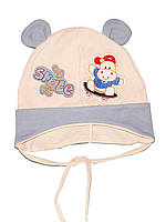 Детская шапочка ( Бежевой)