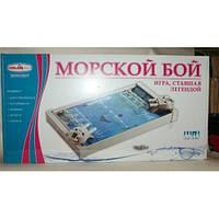 """Настольная игра """"Морской Бой"""", настольная игра морской бой с шариками, настольная игра стратегическая"""