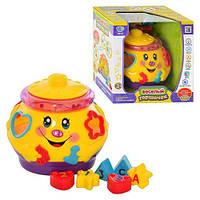 """Музыкальная игрушка-сортер """"Веселый горшочек"""" 0915 (звук, свет), развивающая игра для малышей (23-23-15см)"""
