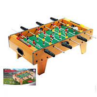 Настольный футбол ZC 1016 A (на ножках, 70-36-8см), детский футбол игра настольная, игра настольный футбол