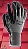 Перчатки защитные, покрытые вспененным ПВХ RBLACKFOP
