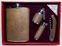 Набор с флягой NFMTE-38, подарочная фляга для алкоголя, стильный набор для мужчин, оригинальный подарок