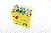 (B-cycle) Аккумулятор 5Аh (гелевый, желтый) Active 120/60/130мм с ИНДИКАТОРОМ, 2017