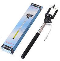 Монопод для селфи z07-5s с шнуром 3,5 mm, селфи палка , штатив палка для телефона, монопод для смартфона