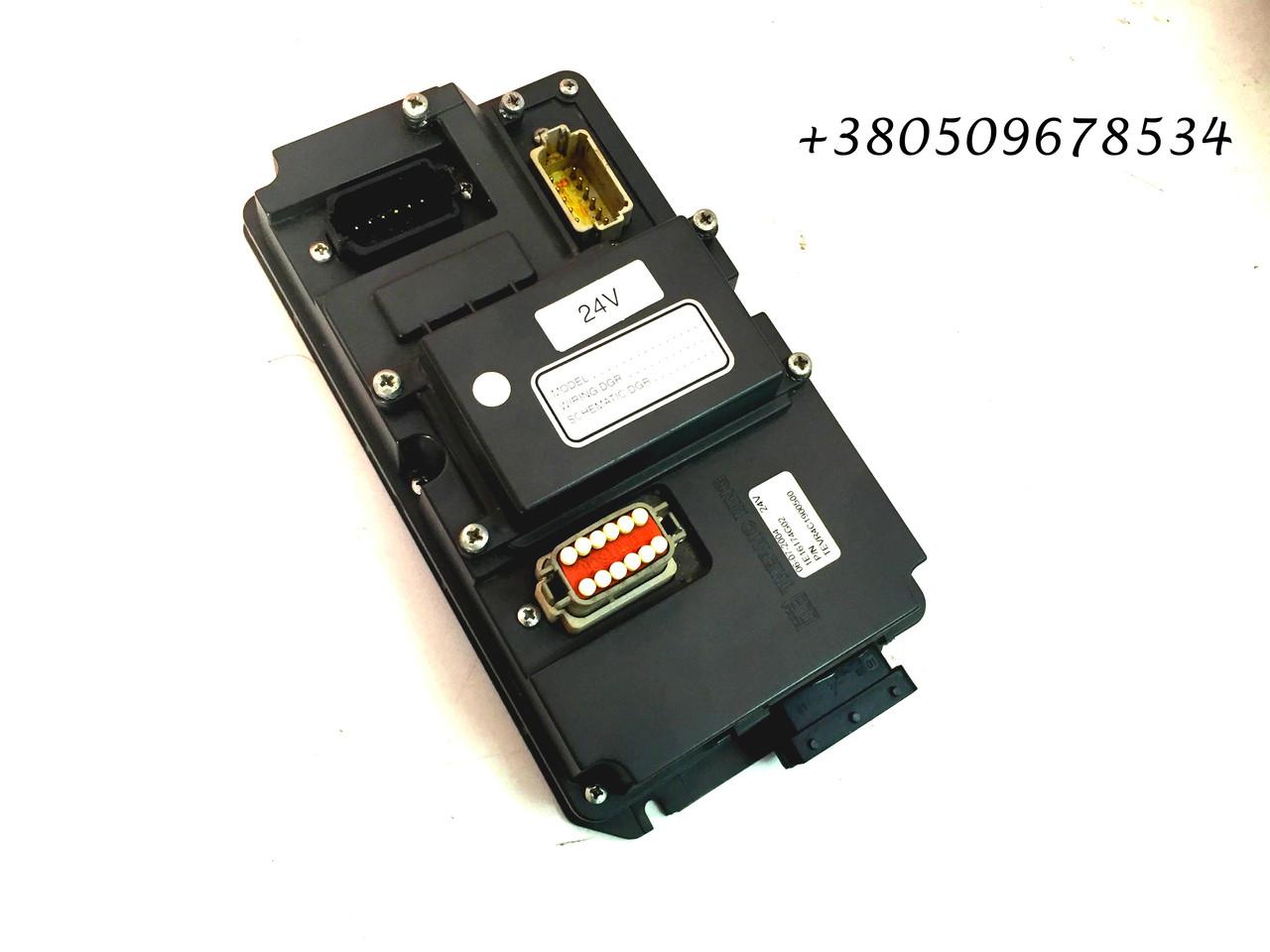 Модуль Thermo king V500   45-2094