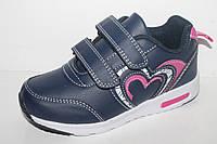 Обувь спортивная детская. Кроссовки от производителя Tom.M 8297C (27-32)