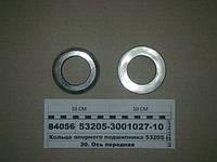 Кольцо опорного подшипника 53205 (пр-во КАМАЗ), 53205-3001027-10