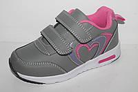 Обувь спортивная детская. Кроссовки от производителя Tom.M 8297B (27-32)