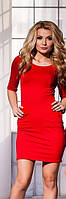 Модное обтягивающее платье в красном цвете. Арт-5728/57