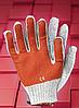 Перчатки защитные, покрытые вспененным ПВХ RR Z (7р.)