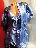 Женский шелковый атлас комплект