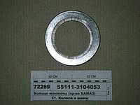 Кольцо манжеты задней ступицы 55111 (пр-во КАМАЗ), 55111-3104053