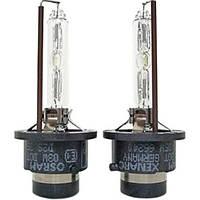 Ксеноновая лампа Osram D2S Xenarc 66240 (Original) 4300K