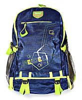 Рюкзак подростковый (школьный) JM1797  (4цвета)