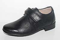 Детские школьные туфли класика от фирмы Tom.M 8634 ( 27 - 32 )