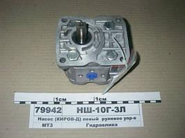 Насос НШ-10Г-3Л левый (рулевое упр-е) (Кировоград), НШ-10Г-3Л