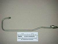 Трубка ВД рулевого механизма (СТМ S.I.L.A.), 5320-3408054