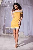 Замшевое горчичное платье со змейкой сзади и открытыми плечами. Арт-5735/57