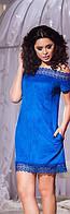 Замшевое синее платье со змейкой сзади и открытыми плечами. Арт-5735/57