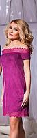 Замшевое сиреневое платье со змейкой сзади и открытыми плечами. Арт-5735/57